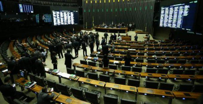 Câmara dos Deputados. Foto: Marcelo Camargo/Agência Brasil