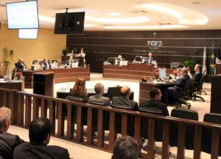 TCE/RJ. Foto: Divulgação