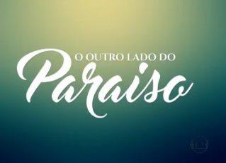O Outro Lado do Paraíso. Foto: Divulgação