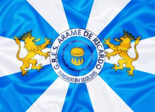Bandeira do Arame de Ricardo. Foto: Divulgação