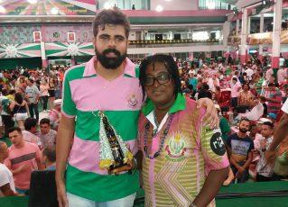 Ciganerey. Foto: Divulgação