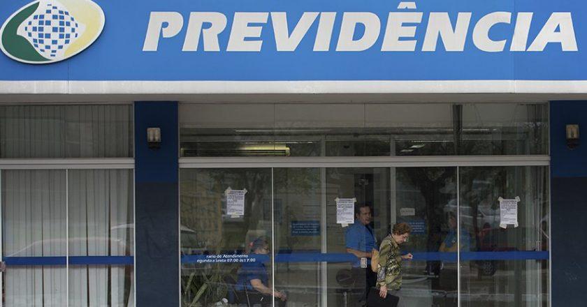 Reforma da Previdência fica para 2018. Foto: Reprodução de Internet