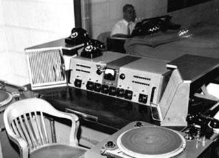 Sistema Globo de Rádio. Foto: Arquivo Pessoal