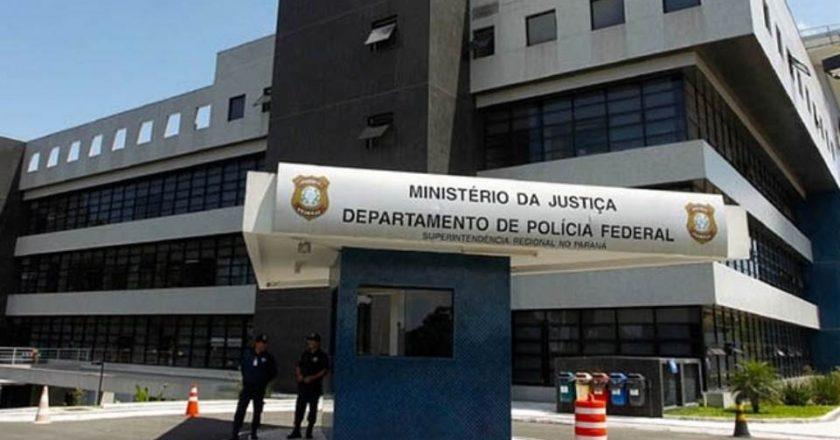Superintendência da Polícia Federal em Curitiba. Foto: Reprodução de Internet
