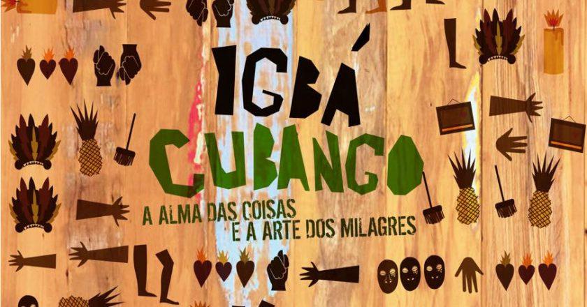 Logotipo do Acadêmicos do Cubango 2019 - Foto - Divulgação