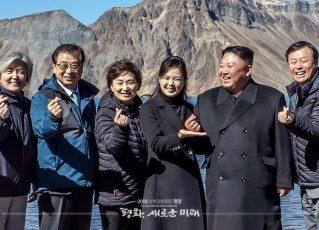 Kim Jong Un faz símbolo bastante usado pelo K-Pop. Foto: Reprodução/Casa Azul