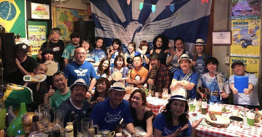 Consulado da Portela no Japão. Foto: Divulgação