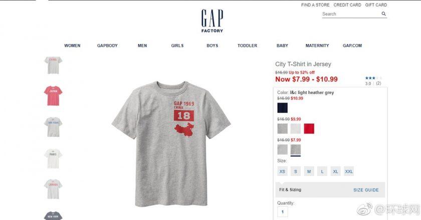 Captura de tela da camiseta em loja online da Gap. Foto: Reprodução/Twitter