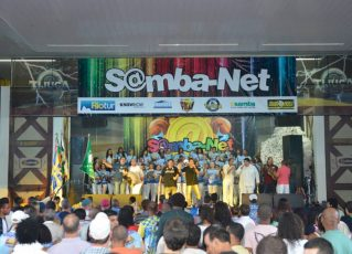 Evento S@mba-Net. Foto: Ricardo Almeida