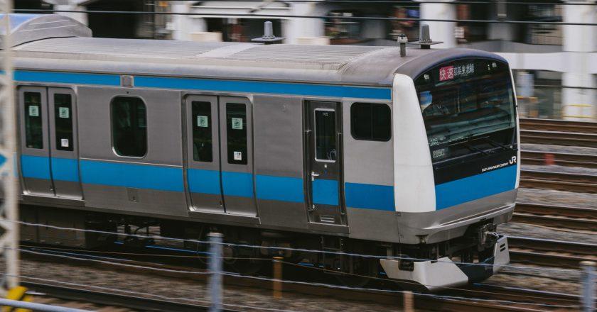 Trem japonês. Foto: Reprodução.
