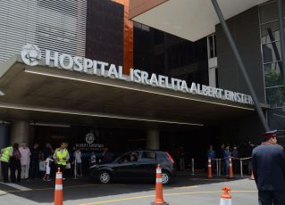 Fachada do Hospital Israelita Albert Einstein. Foto: Rovena Rosa/Agência Brasil