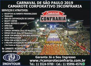 Camarote Confraria. Foto: Divulgação