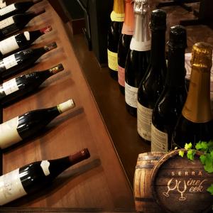 Serra Wine Week. Foto: Divulgação