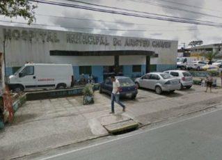 Hospital Aristeu Chaves, em Camaragibe. Foto: Reprodução de Internet