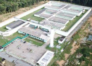 Centro de Detenção Provisória Masculino 1 (CDPM 1). Foto: Reprodução