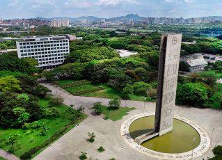 Universidade de São Paulo. Foto: Reprodução